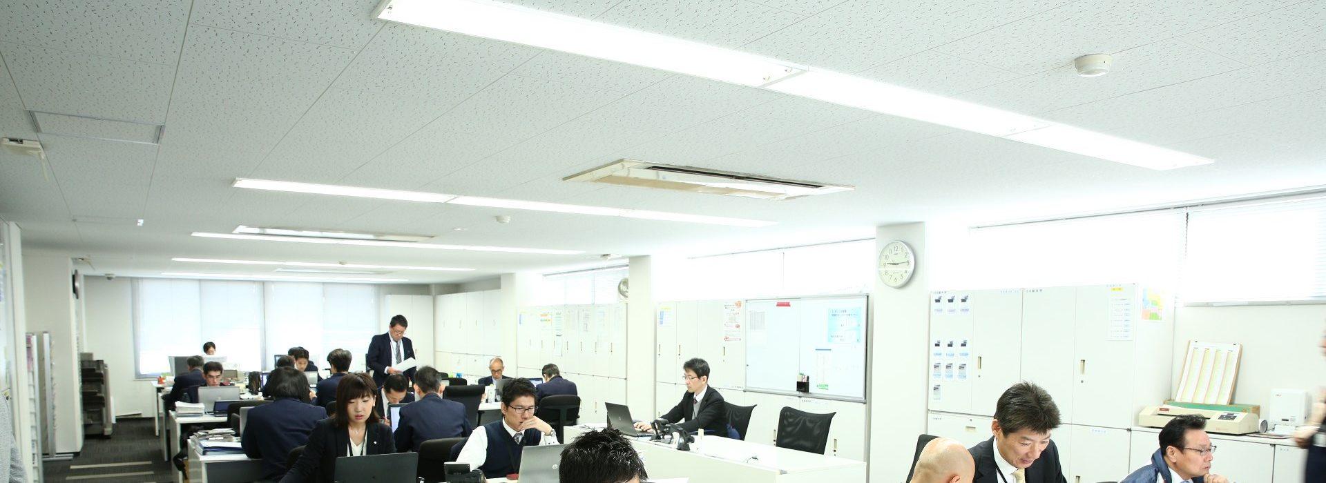平安キヤノン事務機株式会社